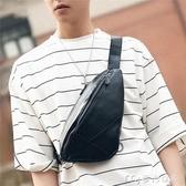 男胸包男士胸包新款潮韓版個性單肩包休閒斜挎包學生時尚腰包小背包 麥吉良品