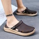 涼拖男夏季洞洞鞋男士室外穿韓版潮流個性拖鞋防滑沙灘鞋夏天涼鞋 新年特惠