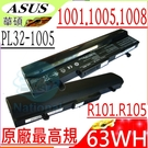 ASUS 電池(原廠最高規)-華碩 10...
