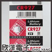 鈕扣電池 3V / CR927 水銀電池
