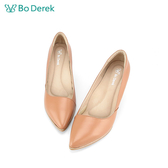 Bo Derek 氣質OL嚴選尖頭高跟鞋-粉膚色