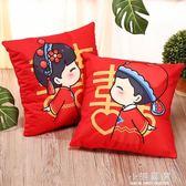 結婚慶用品創意喜字抱枕一對新婚臥室裝飾喜慶紅色新款靠枕CY『小淇嚴選』