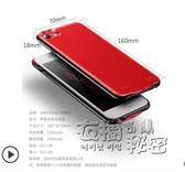 蘋果6s/7P背夾充電寶8超薄大容量iphone7電池6plus專用手機殼器X小巧便攜sp 雙十二全館免運