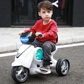 小孩玩具寶寶三輪車小牛玩具車兒童可坐人男孩充電動摩托車1-3歲WY【限時八五折】