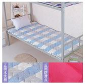 學生宿舍床墊 單人褥子0.9m鋪床褥墊被 寢室上下鋪用床鋪【虧本促銷沖量】