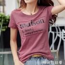 2020夏季新款簡約純色圓領純棉短袖T恤女大碼女裝黑色ins潮體桖春「時尚彩紅屋」