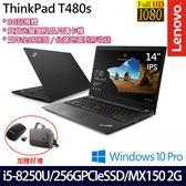 【ThinkPad】T480S 20L7CTO1WW 14吋i5-8250U四核256G SSD效能MX150獨顯Win10專業版商務筆電