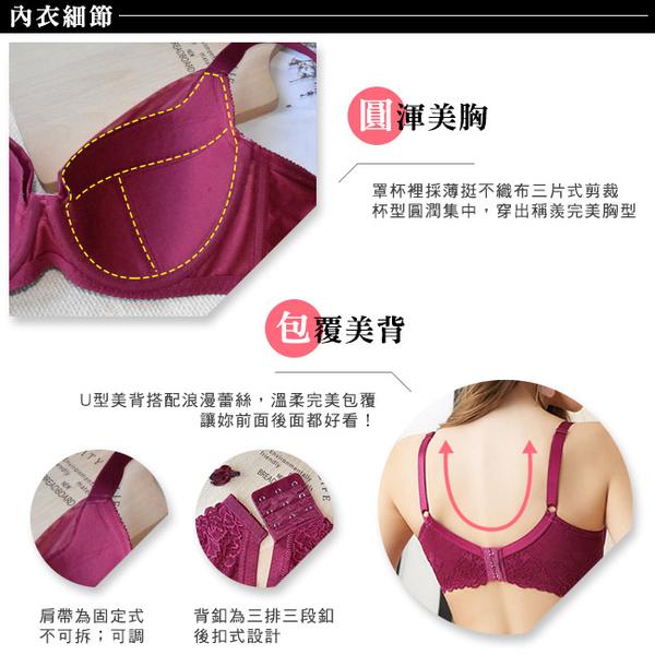 EASY SHOP-夕夜弧蝶 大罩杯B-F罩內衣(紅紫色)
