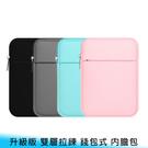 【妃航】iPad 10.5/11/12....