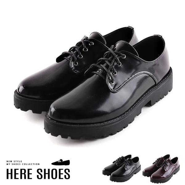 [Here Shoes]休閒鞋-MIT台灣製 亮面皮質 中性百搭率性 繫帶英倫皮鞋 學生皮鞋─KGW932