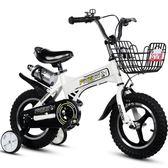 飛鴿兒童自行車男孩童車1416寸2-3-4-6-7-8-9-10歲女寶寶腳踏單車ATF 安妮塔小舖