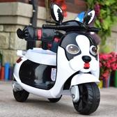 兒童電動摩托車三輪車歲男女孩充電大號玩具車可坐人RM