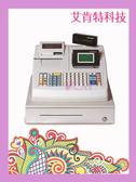 ♥創群INNOVISION 3200+ 二聯式全中文收銀機  贈5卷紙卷+專用色帶