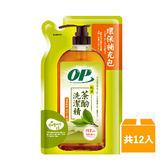 OP天然茶酚洗潔精補充包