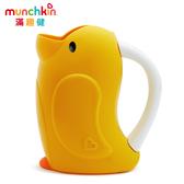 munchkin滿趣健-小鴨造型洗頭不哭軟式水瓢