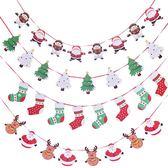 Qmishop 耶誕節紙質布置拉旗裝飾 拍照道具 【QJ2456】