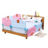 嬰兒童床護欄寶寶床邊圍欄