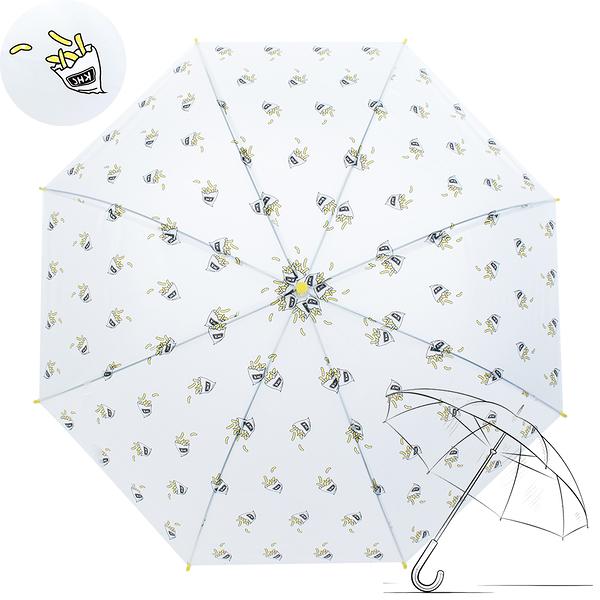 樂嫚妮 自動開傘/直立雨傘-薯條