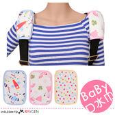 雙面圖案 背帶口水巾 嬰兒背袋配套口水巾 空氣棉安全吸吮帶