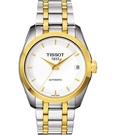 TISSOT 天梭 Couturier Lady 優美機械手錶-白/半金 T0352072201100