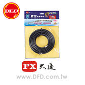 PX大通 G5C-10M 10米 寬頻網路數位電視專用電纜線 刷卡OK/含稅