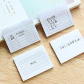 【BlueCat】白底作業本可撕便利貼/N次貼/便條紙