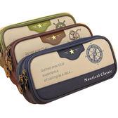 經典復古海軍風男女生款學生鉛筆袋文具盒