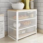 碗櫃家用廚房收納櫃置物架台面迷你簡易多功能菜廚出租房經濟小型 開春特惠 YTL