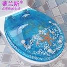 馬桶蓋 坐便器蓋廁所板加厚UVO型通用老式彩色馬桶圈ATF 茱莉亞嚴選