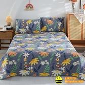 單件全棉老粗布雙人床罩單人純棉亞麻枕套三件套涼席加厚單人被單夏季【happybee】