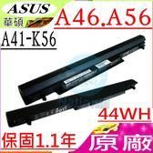 ASUS 電池(原廠)-華碩 電池- A46,A56,A46CA,A46CB,A46V,A56U,A56CA,A56CB,A56CM A56V,A31-K56