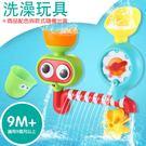 【i smart】洗澡玩具組合(噴水轉轉樂)
