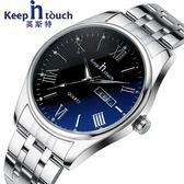 防水夜光手錶男士商務休閒復古石英錶學生雙日歷鋼帶時尚腕錶
