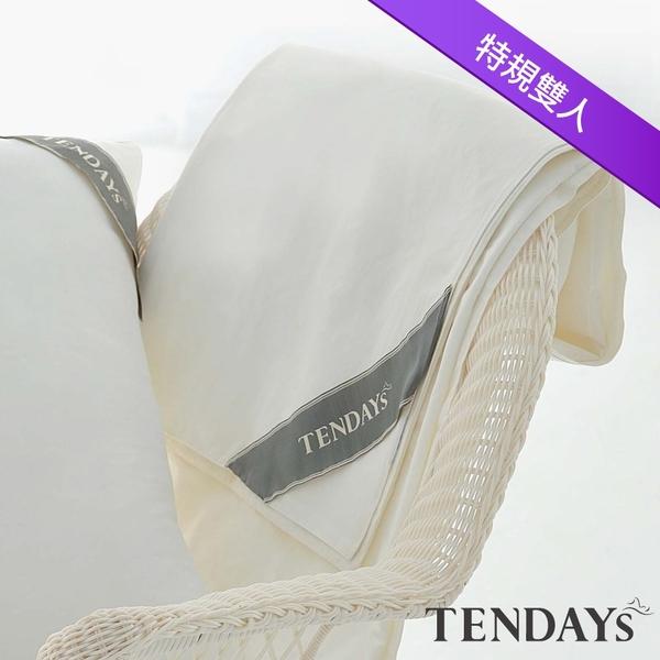 TENDAYs 健康防螨床包套(7尺特大雙兒童床用)