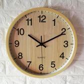 靜音石英鐘客廳掛鐘仿木紋簡約圓形臥室大氣時尚鐘錶玻璃掛墻鐘YYS 道禾生活館