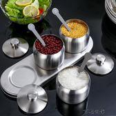 廚房用調料罐304不銹鋼調味盒套裝