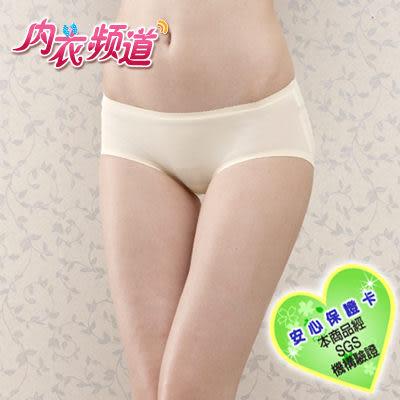 內衣頻道♥6660 台灣製 超薄無痕鎖邊  馬卡龍色系 低腰 內褲 -M/L (6入/組)