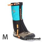 GREEN HERMIT 蜂鳥 防水透氣雪套-M-瓦藍 OD7504 登山 攀冰 溯溪 滑雪