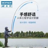 迪卡儂釣魚竿溪流竿手竿短節魚竿超輕超硬超細鯉魚竿鯽魚竿CAP