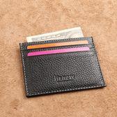 個性真皮卡包女大容量男簡約超薄銀行卡夾迷你小巧實用便攜收納   麥吉良品