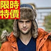針織帽經典款與眾不同-潮流亮面防水保暖男護耳帽3色64b30【巴黎精品】