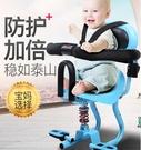 電瓶車兒童座椅前置電動踏板摩托車兒童座椅...