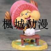 楓城動GK幸福喬巴娃娃機公仔盒裝手辦模型
