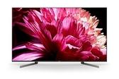台中以北含基本安裝【名展影音】SONY美規 XBR-55X950G 55吋 直下式4K電視 另售XBR-65X950G