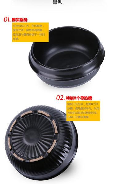 韓式石鍋拌飯專用鍋 送托盤 韓國料理 大醬湯鍋 韓國鍋巴飯必備韓國陶鍋 可放瓦斯爐 陶瓷鍋T039