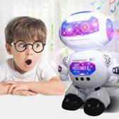 機器人玩具智慧益智充電電動機器人會唱歌會跳舞兒童玩具男孩女孩igo 溫暖享家