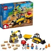 LEGO 樂高 City Construction 推土機 60252 玩具結構組 (126 件)