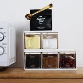 歐式塑料調味瓶廚房用品創意調味盒鹽糖罐味精調料罐套裝調料盒