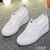 夏季透氣鏤空網鞋2020新款內增高小白鞋女鞋繫帶運動休閒鞋單鞋子『小淇嚴選』