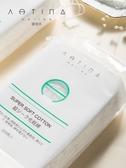 化妝棉卸妝棉深層清潔臉部濕敷薄厚款純棉